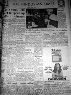 The Hindustan Times November 18, 1978