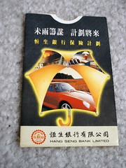 MTR ticket cover