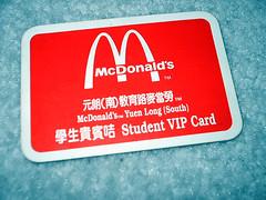 McDonald's VIP card!