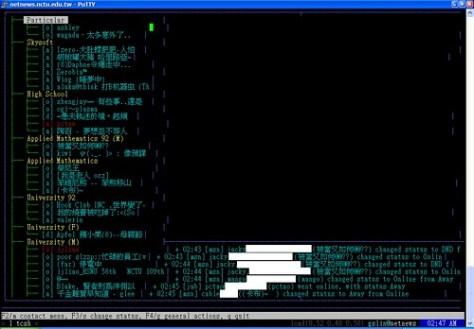 CenterICQ on UTF-8 environment