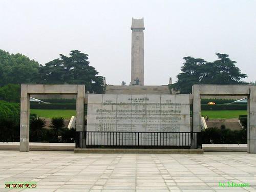 南京雨花台纪念碑