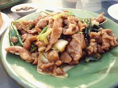 Shanghai food - Green onion lamb