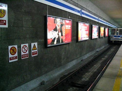 地�崇文门站