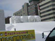 Snow Fest: Sneak I
