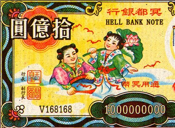 Hell Bank