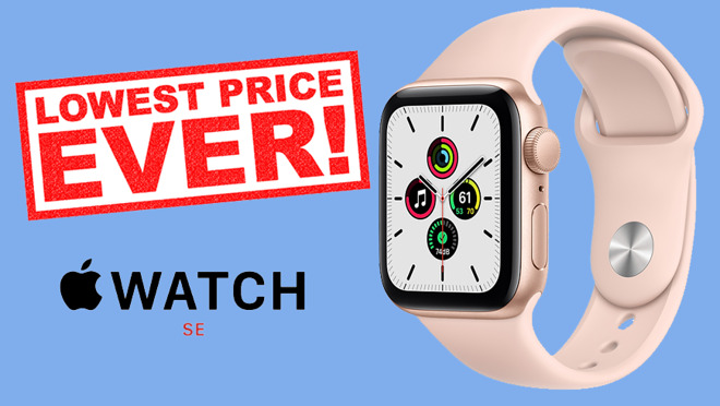 Apple Watch SE record low price drop at Amazon