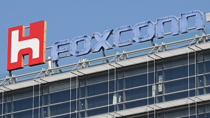 Hon Hai Precision Industries owns Foxconn