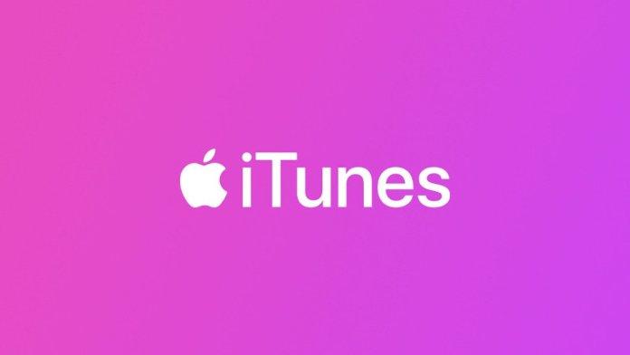 Apple iTunes sales