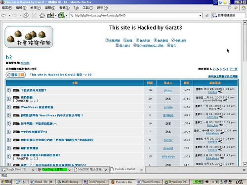 phpbb-hacked
