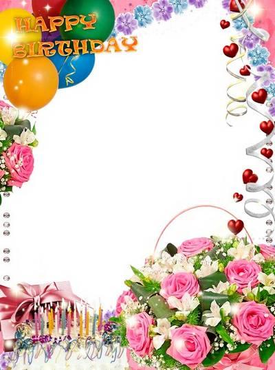 Birthday photoshop frame