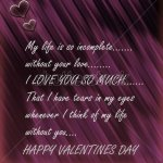 stock-photo-valentine-s-day-card-for-your-lover-220765717