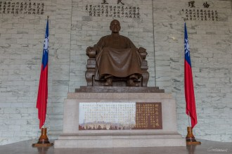 Mémorial Chiang Kai Shek - Tapei - Taiwan.