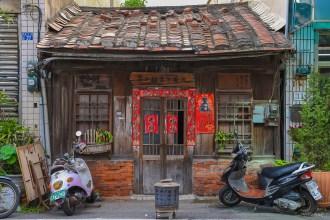 Maison Lukan - Taiwan.
