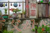 port de Lukan - Taiwan.