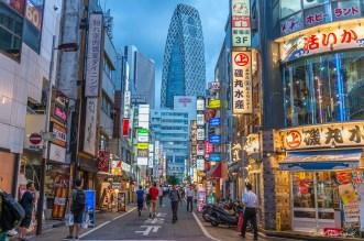 Cocoon Tower - Shinjuku - Tokyo - Japon.