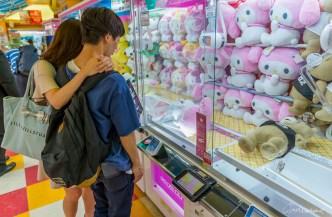 Jeune couple - Shinjuku - Tokyo - Japon.