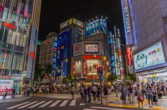 Shibuya - Tokyo - Japon.