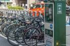 Parking payant pour vélo - Tokyo - Japon.
