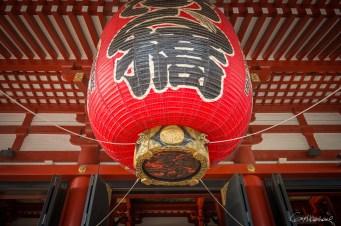 Temple Le Sensō-ji - Asakusa - Tokyo - Japon.