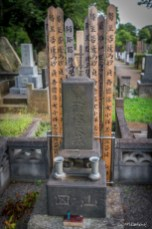Cimetière de Tokyo - Japon.