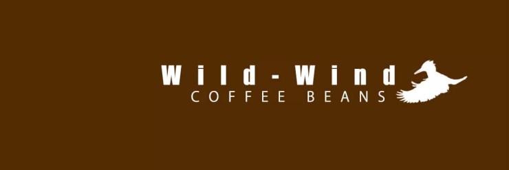 コーヒー,ヤマセミ