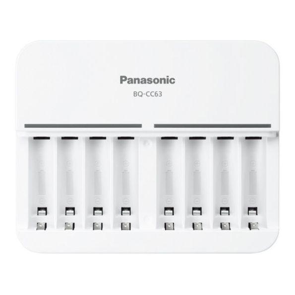 Panasonic Eneloop BQ CC63 1