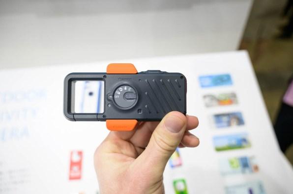 Canon Outdoor Activity Camera 4