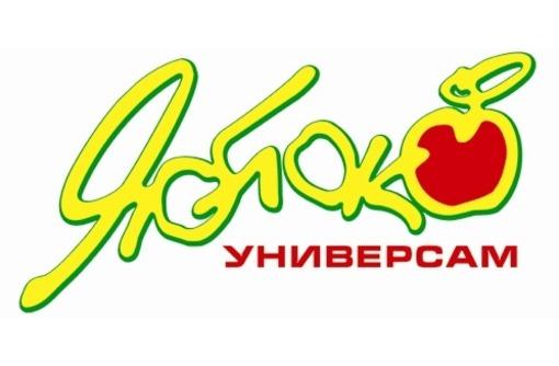 ЯБЛОКО — сеть супермаркетов и магазинов у дома | Женский ...