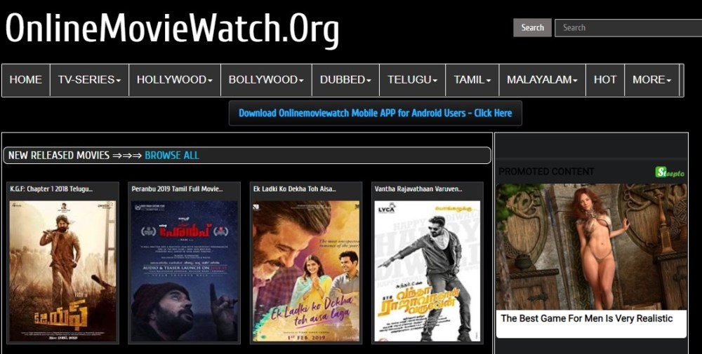 mobile online movie watch
