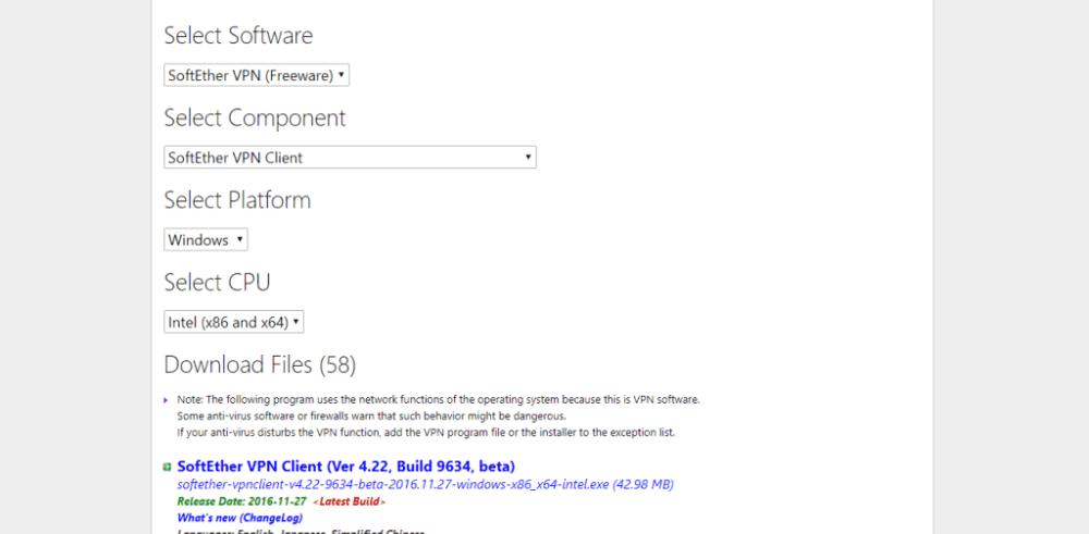 softether-VPN-client-download