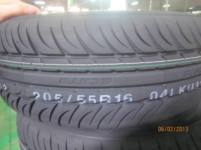 Lốp xe dùng để sản xuất dầu cao su FO-R giá rẻ