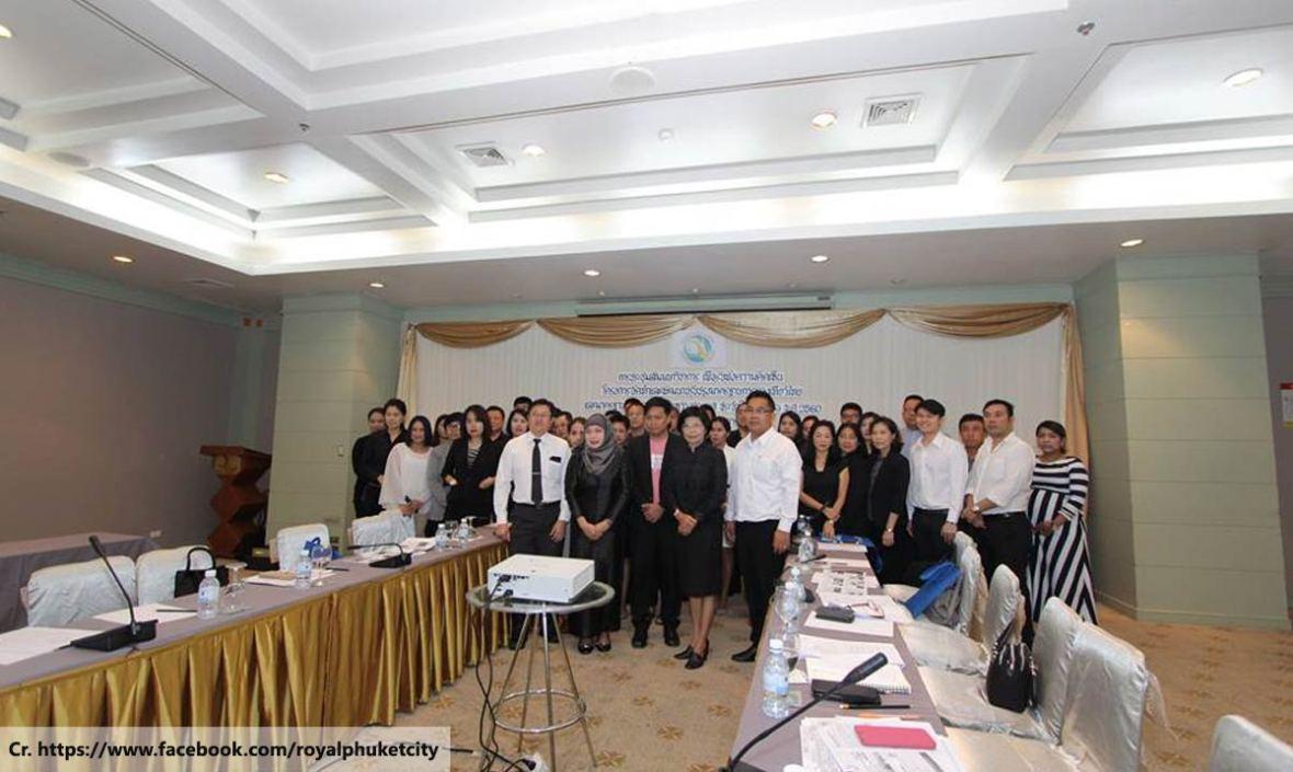 Standard Hotel Meeting in Phuket