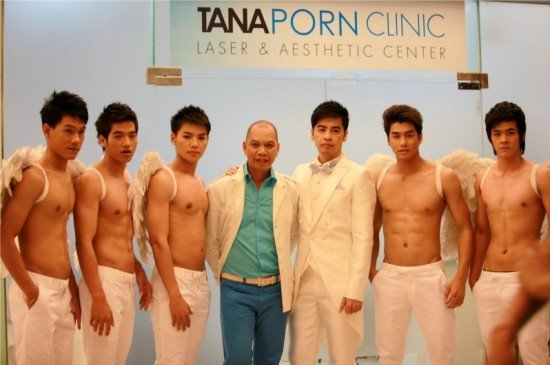 Tanaporn Clinic