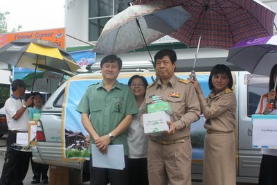 Wachira Phuket Hospital