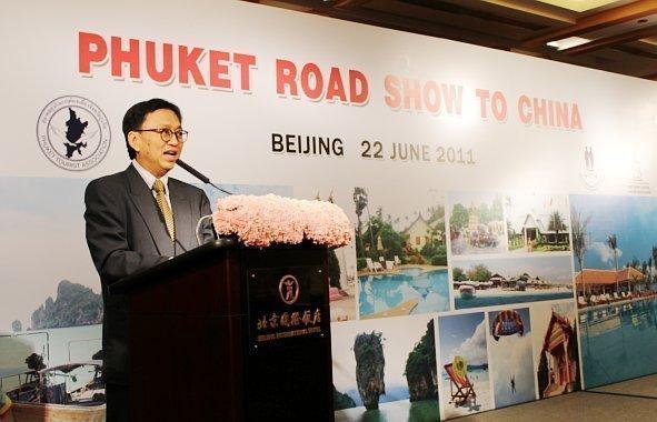 Mr.Paiboon Upatising, the President of Phuket Provincial Administrative Organization