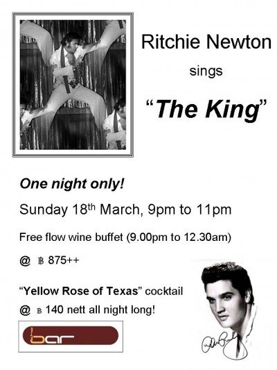 Ritchie Newton performs 'The King' @ The Bar Holiday Inn Patong