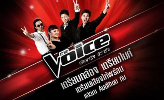 The Voice Thailand
