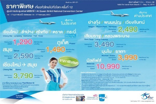 Bangkok Airways at Phuket Old Town Event