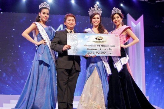 Phuket Hotel presents gift to Miss Thailand World 2013