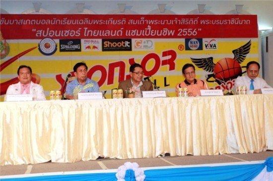 Phuket hosting 2013 Sponsor Thailand Basketball Championship