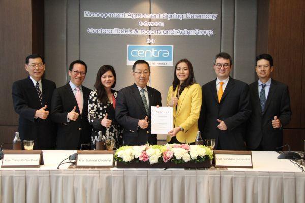 Centara set to open 8th Phuket Resort
