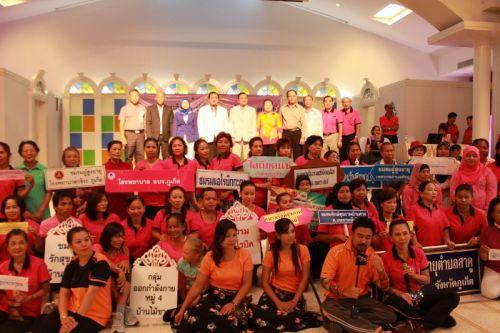 Phuket PAO supports Line Dance program