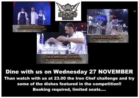 Dine with Phuket's Iron Chef