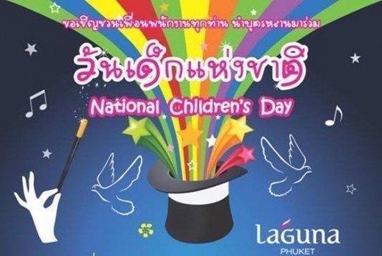 Children's Day at Laguna Phuket