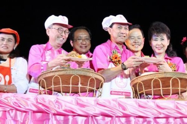 Phuket's Sixth Local Food Festival
