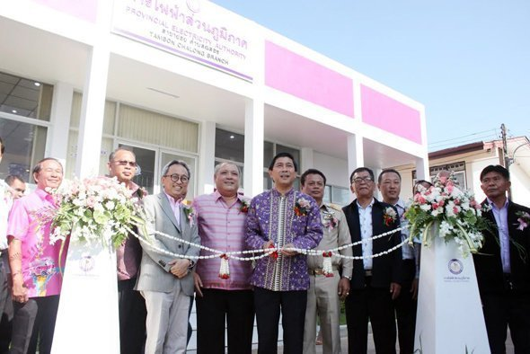 Phuket opens Chalong Electricity Office
