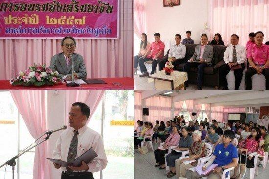 Phuket organizes Silk Screen Workshop