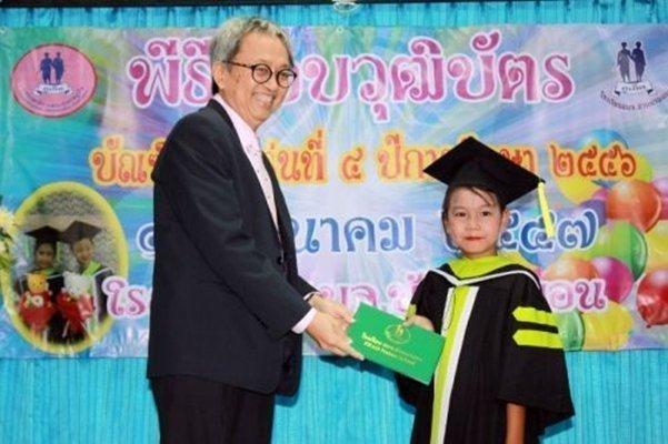 Phuket Schools hold Graduation Ceremonies