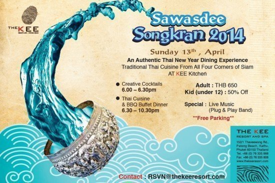 Sawasdee Songkran 2014 at KEE Resort & Spa