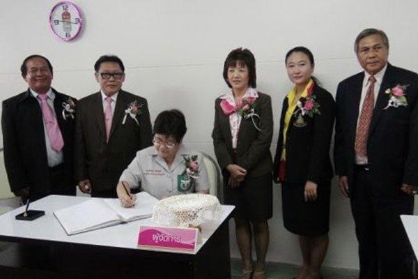Phuket opens Savings Bank at Puthamongkol Nimit School
